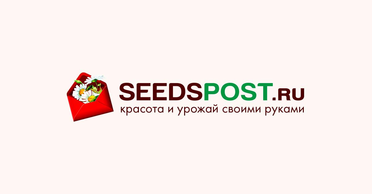 3b9b9928f38 Интернет магазин семена почтой №1 в России