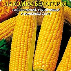 Кукуруза сахарная Лакомка Белогорья, 5 г
