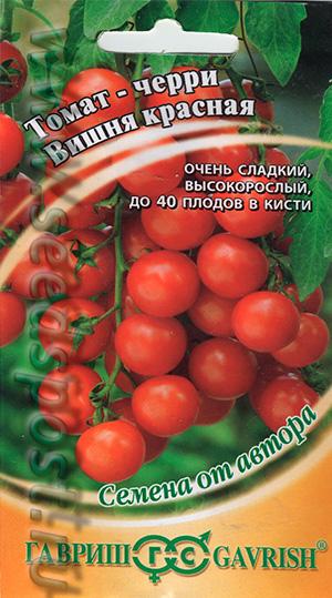 Красная вишня помидоры