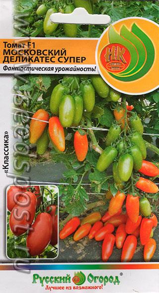 помидоры московский деликатес фото отзывы