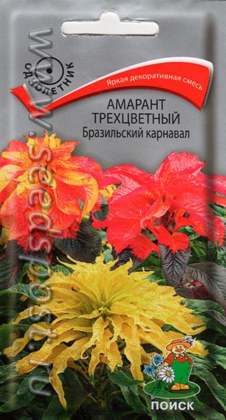 Цветы из бисером фото