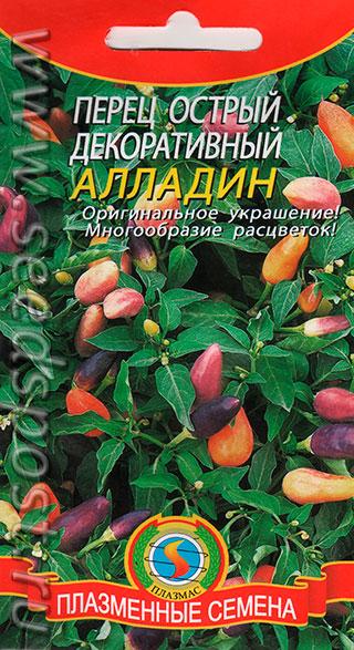 Перец острый декоративный аладин, 0,1 г.