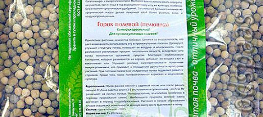 Купить Сидераты Интернет Магазин Доставка Почта России