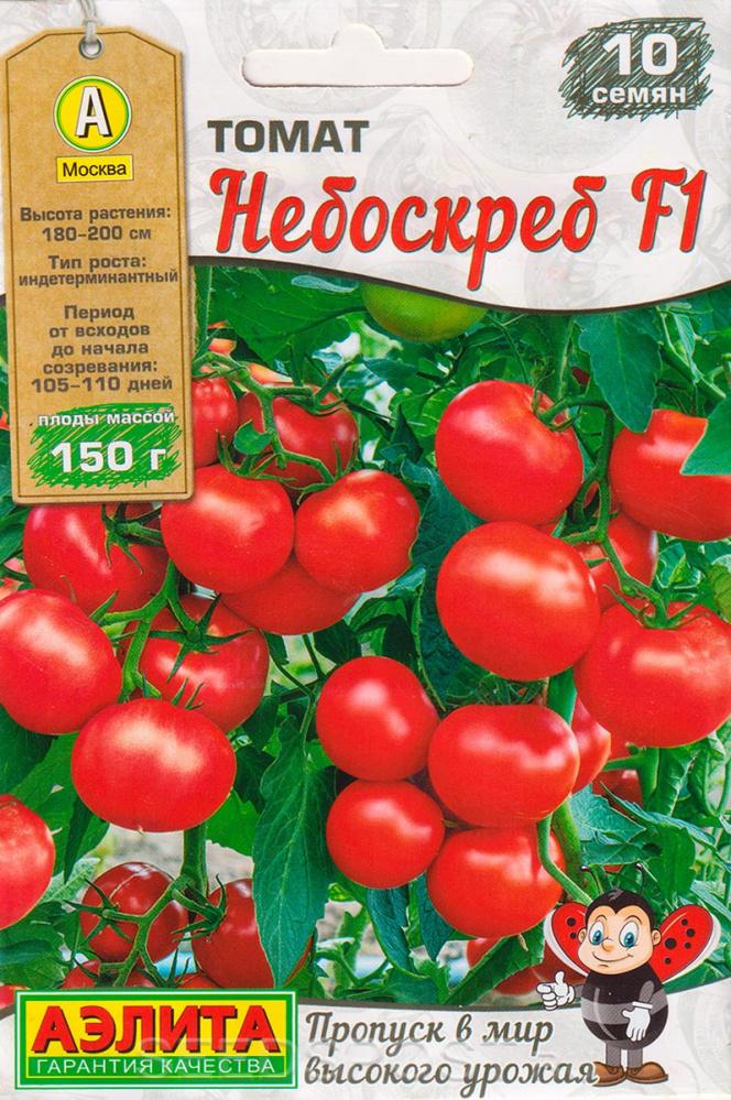 Конвейер для томатов ленточный конвейер дипломная работа